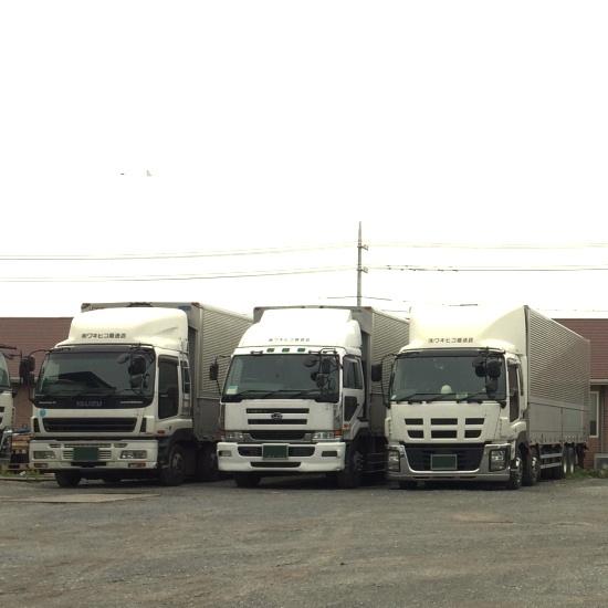 トラック3台